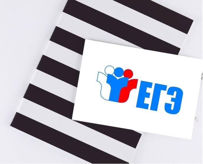 Набор групп по подготовке к ЕГЭ